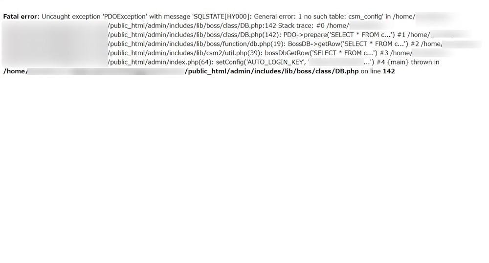 Xサーバー 新サーバー簡単移行後にサイトが正常に表示されない